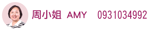 franchise_icon_amylong
